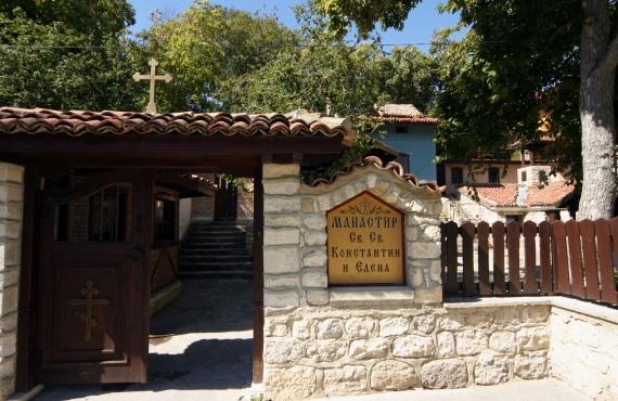 Картинки по запросу св. св. константин и елена минерални извори българия